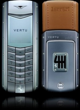 Vertu Ascent Ferrari 1960